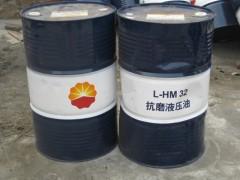 厂家LHM系列抗磨液压油昆仑总代理