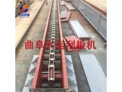 矿石环链刮板输送机厂家直销  专业定做输送设备 X6