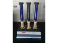 三联气体净化器
