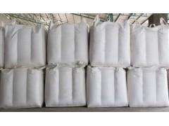 膨松剂 泡打粉原料 磷酸二氢钙