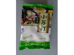 马兰牌食品级小苏打,300克包装小苏打