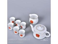 高品质茶具陶瓷酒具烟具 领导人送礼商务陶瓷礼品