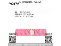 YQYM 星空棒棒糖照片棒棒糖DIY棒棒糖模具食品级硅胶