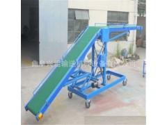 爬坡食品皮带输送机 包装流水线小型PVC皮带输送机