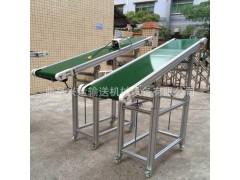 食品输送机械配件 食品输送机输送皮带输送机