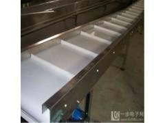 皮带式食品输送机 小型不锈钢链板输送机食品