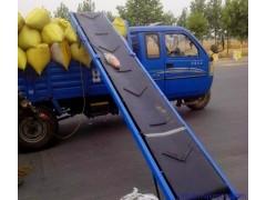 粮食爬坡皮带式输送机 带式输送机袋装粮食装车输送机