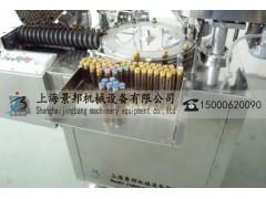 单头口服液灌装机,小型口服液灌装机,低速口服液灌装机