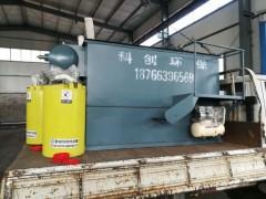 三代豆制品污水处理设备工艺
