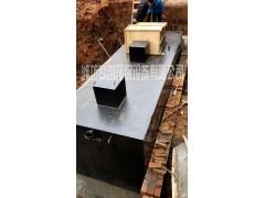 污水处理厂全套设备供应