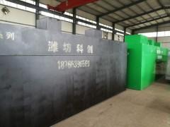 拆迁小区污水处理设备50吨/天