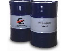 厂家液压导轨油昆仑湖北总代理