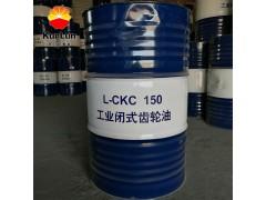 厂家L-CKC系列工业闭式齿轮油昆仑湖北总代理