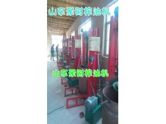 新式液压榨油机报价,小型大豆榨油机直销价