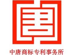 施工总承包序列资质标准-新疆中唐知识产权公司资质代办