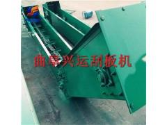 煤炭输送刮板输送机 输送范围广  输送量大  X6