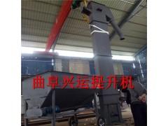 板链钢斗斗式提升机 冶金行业专用提升机  效率高  X6