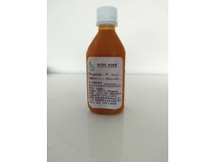 柑橘浓缩汁