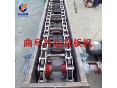土沙输送刮板输送机 输送效率高  输送量大 结实耐用 X6