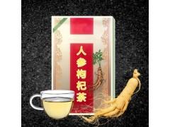 人参茶代用茶袋泡茶养生茶ODM贴牌OEM代加工可定制配料规格