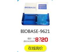全自动洗板机价格/报价-博科品牌