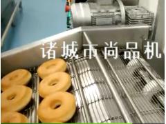 甜甜面包圈自动连续油炸机 免费上门安装