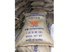 供应TS牌韩国白砂糖30kg固体饮料专用