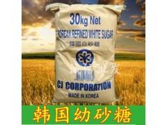 大量批发韩国白砂糖TS牌白砂糖全国供应