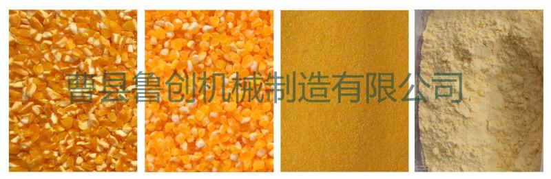 玉米糁组图