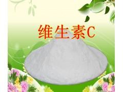 食品级维生素C价格 营养增补剂维生素C作用 维生素C用量