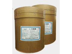 食品级L-瓜氨酸,L-瓜氨酸价格,L-瓜氨酸用量