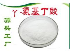 食品级γ-氨基丁酸,γ-氨基丁酸作用,γ-氨基丁酸用量
