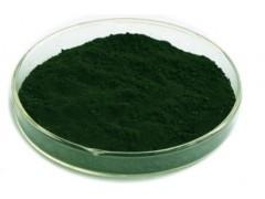 水溶性叶绿素铜钠盐 水溶性叶绿素铜钠盐价格