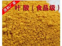 叶酸价格;叶酸作用;叶酸用量,维生素B9
