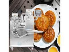 供应旭众牌全自动月饼机 多功能包馅机 月饼机生产线