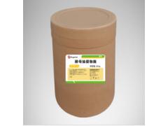 食品加工用酶 复配酶制剂EF101