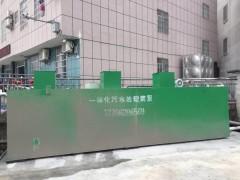 重建旧小区配套污水处理设备厂家直供