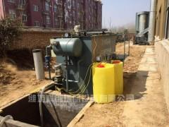 中小养殖污水处理设备清一色价格