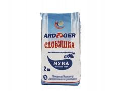 哈萨克斯坦进口面粉供应,现货