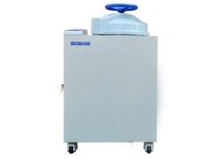50L/75L/100L高压蒸汽灭菌锅厂家现货|品牌