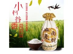 小村谷香面粉 内蒙特产血麦面粉 5kg布袋面粉