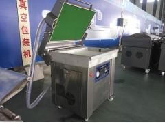 厂家直销山东小康牌龙虾贴体真空包装机