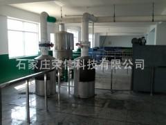 碳刷自动配料系统/建材行业自动配料系统/荣信科技