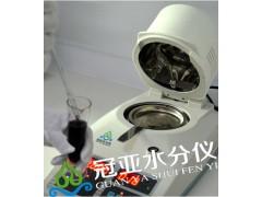环保污泥含水率测定仪应用特点