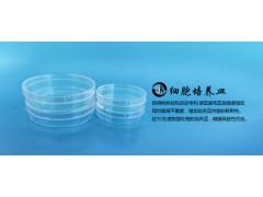 上海百千J00400一次性无菌塑料培养皿35mm