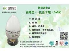 GABA 4-氨基丁酸