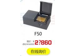 帝肯F50酶标仪价格-瑞士tecan,服务科技