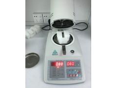 SFY-6系列包装材料水分含量检测仪