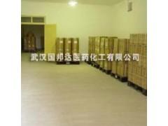 维生素B6生产商武汉国邦达