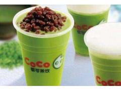 coco奶茶加盟店能盈利